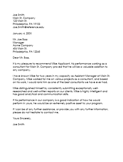 Employee Reference Letter Sample  Letter Of Reference For Employee