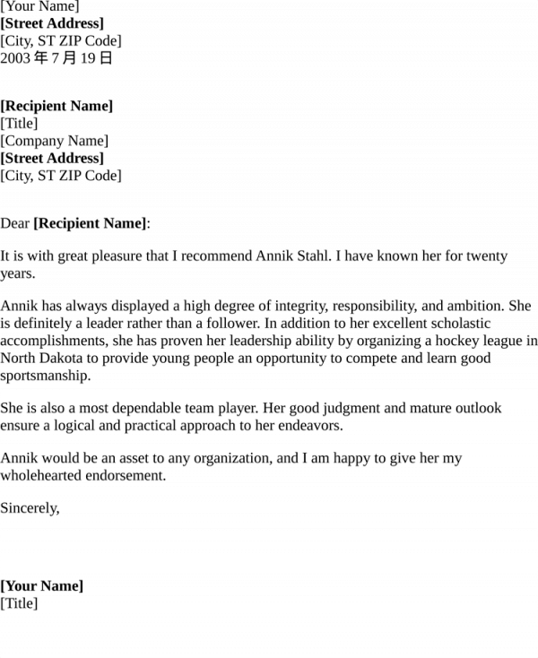 Samples of Character Reference Letter Template