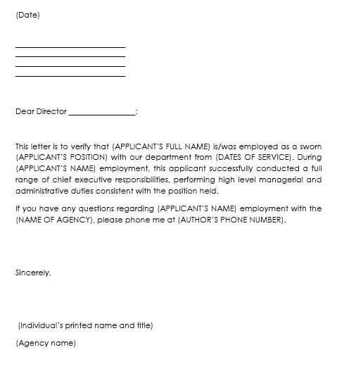 Sample Employment Verification Request Letters Replies – Sample Employment Verification Letter