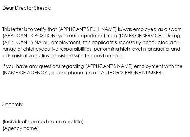 Sample Employment Verification for Name 05