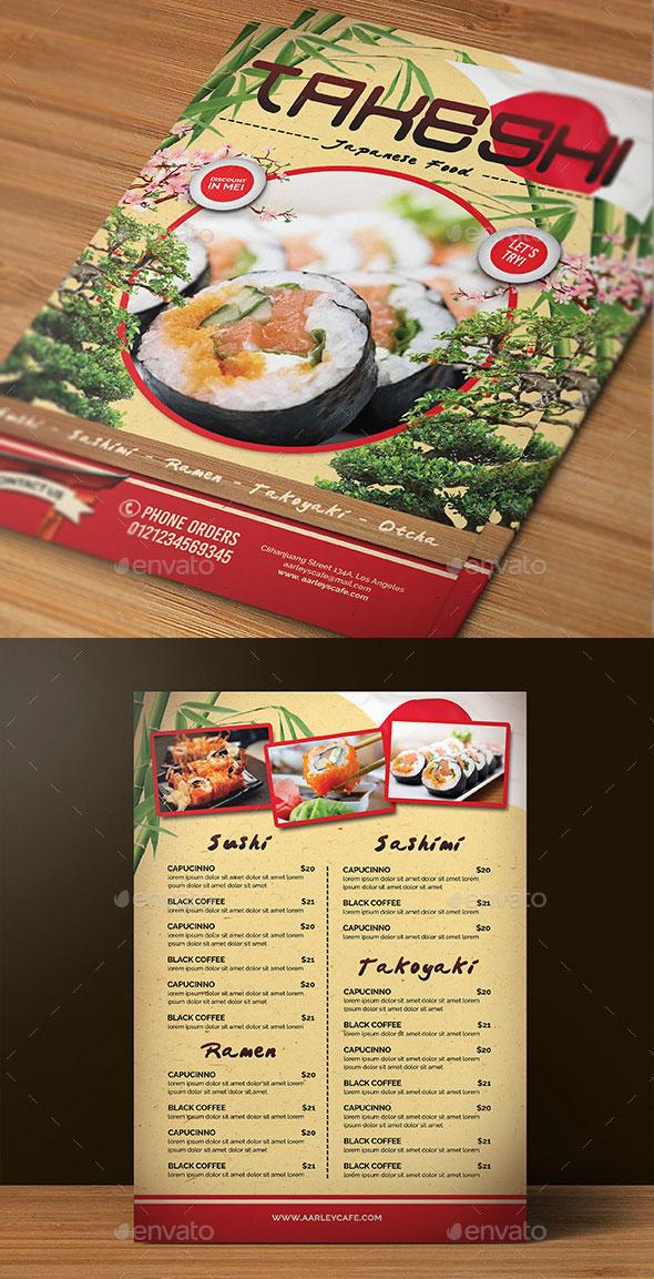 Japanese Menu Design