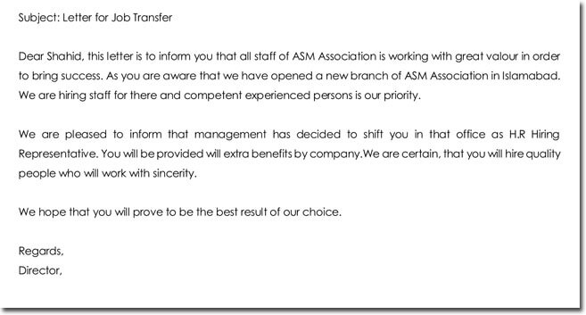 Job-Transfer-Letter-Sample