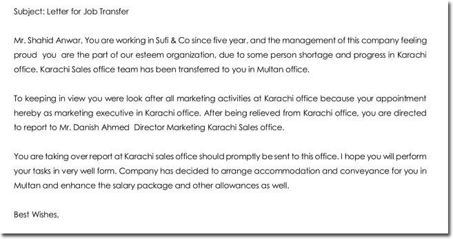 Job Transfer Letter To Another Branch