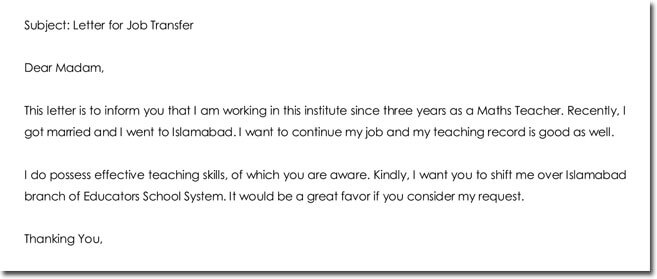 Job Transfer Request Letter Template and Sample