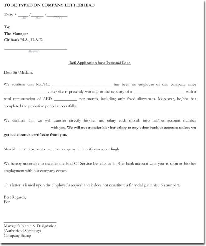 Salary Transfer Letter Template and Sample
