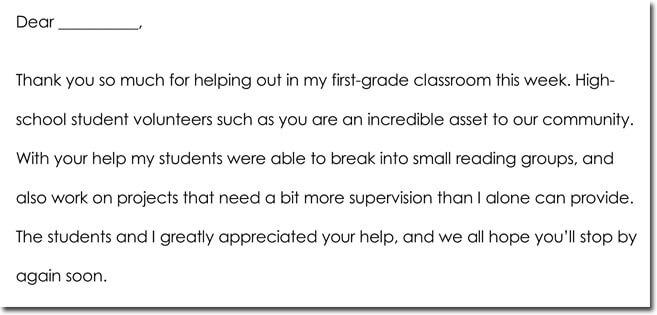 7 volunteer thank you note templates wording ideas volunteer thank you note example spiritdancerdesigns Gallery
