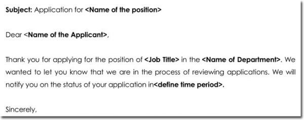 Acknowledgement-of-Application-Receipt-Template-600x237.jpg