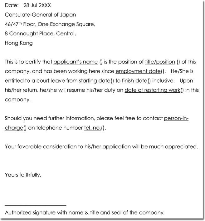 Court Leave Letter Sample