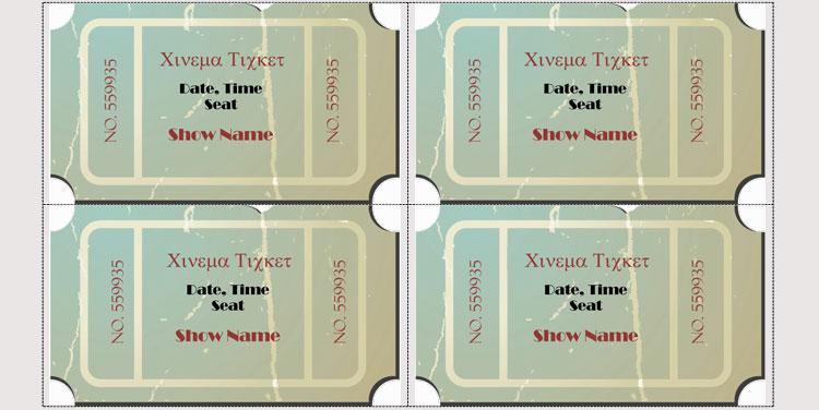 Event raffle Ticket Template