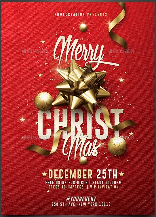 Christmas-Party-Invitation-PSD-12