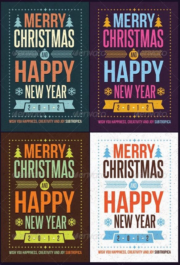 Christmas-Party-Invitation-PSD