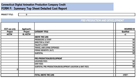 free film budgeting softwaren 01