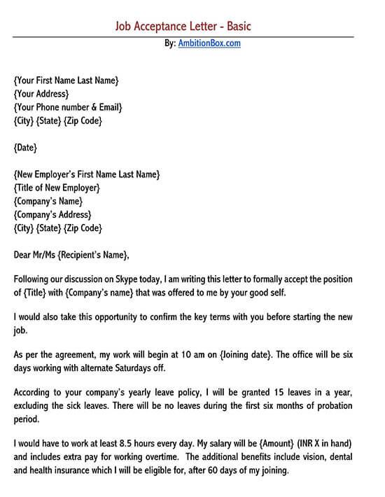 job offer letter template 02