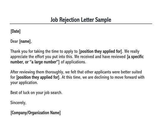 friendly rejection letter 01