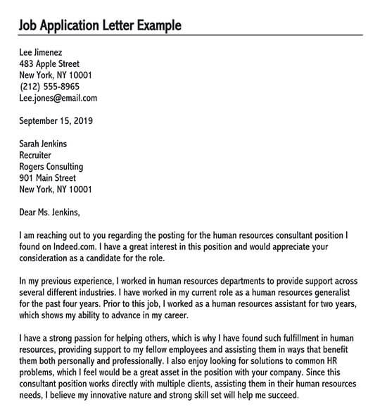 How To Write A Job Application Letter 24 Sample Letters Examples
