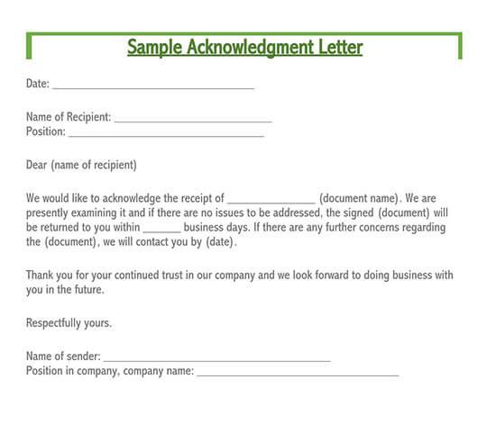 letter of acknowledgement sample