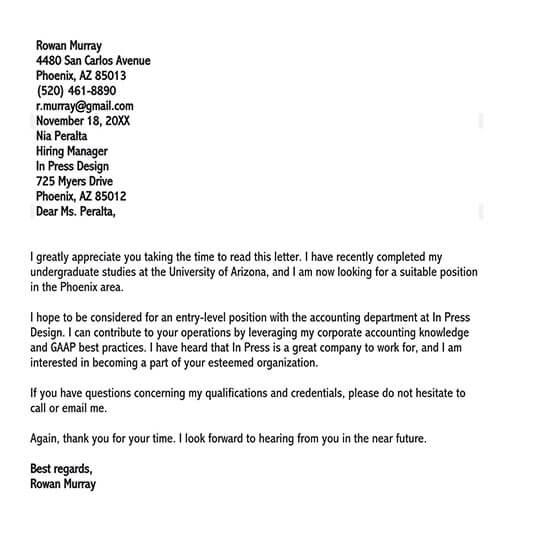 job inquiry email subject