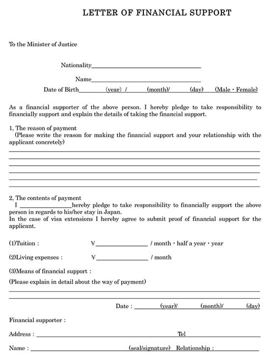 Letter of Support Template 14