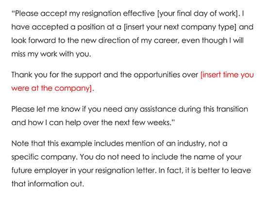 Resignation Letter Due to a Change in Career
