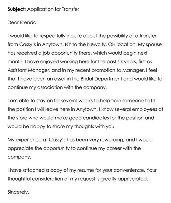 Transfer Request Email Example Template