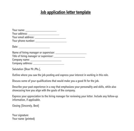 application letter for a job vacancy