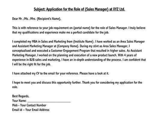 reply to job application acknowledgement letter