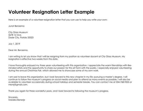 Volunteer-Resignation-Letter-Sample-01_