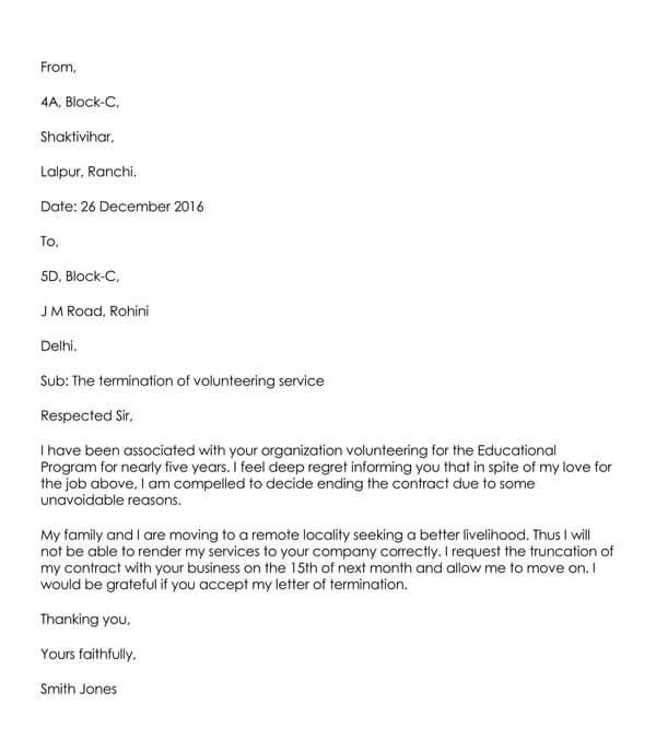 Volunteer-Termination-Letter-Sample-01_
