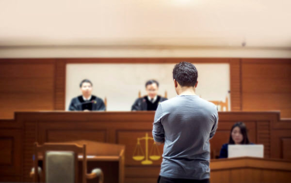 Reference letter for court