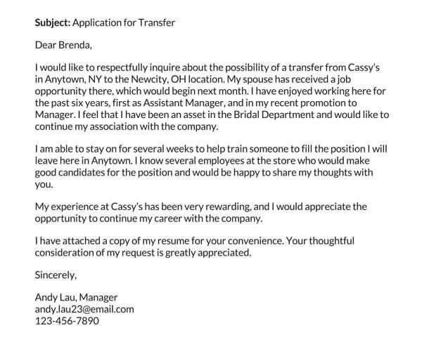Transfer-Request-Sample-03